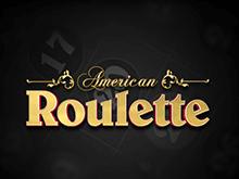 American Roulette виртуальная рулетка с отличной графикой