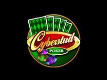 Азартный онлайн автомат Cyber Stud Poker на биткоины