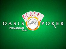 Азартный автомат Oasis Poker Pro Series — онлайн-poker на деньги