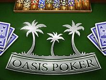 Секреты слота Oasis Poker — прибыльный онлайн-покер